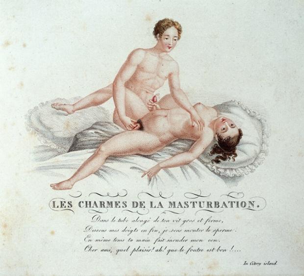 French female masturbation — 4
